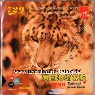 Friendship 729-3 (Leopard)