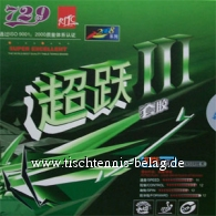 Friendship 729 RITC Higher III
