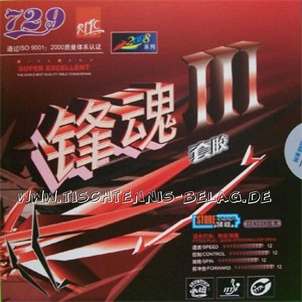Im Test: Friendship 729 RITC Faster III | www.tischtennis